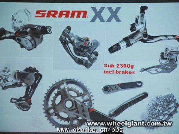 sram-xx.jpg