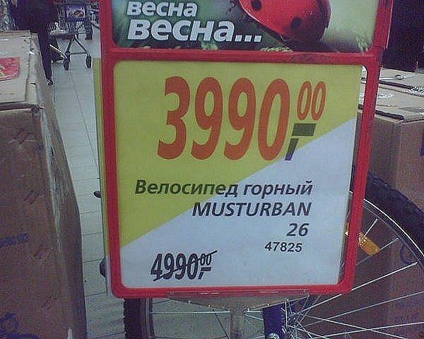 http://photo.dirt.ru/albums/userpics/46485/x_8887c26d.jpg